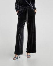 https://www.zara.com/be/fr/pantalon-large-en-velours-p07901258.html?v1=5240011&v2=733898
