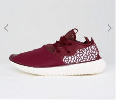 http://www.asos.fr/adidas/adidas-originals-baskets-tubulaires-avec-detail-effet-cuir-craquele-bordeaux/prd/7029346?iid=7029346&clr=Rouge&SearchQuery=&cid=6456&pgesize=204&pge=0&totalstyles=272&gridsize=3&gridrow=19&gridcolumn=2
