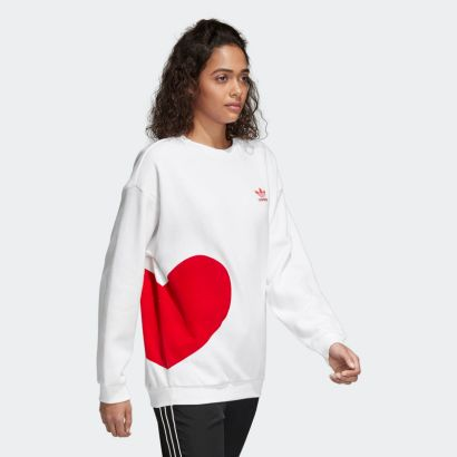 https://www.adidas.be/valentines-day-sweatshirt/CE1689.html