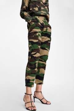 https://www.zara.com/be/fr/jean-zw-premium-droit-battle-camouflage-p09632262.html?v1=7327599&v2=1074755