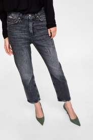 https://www.zara.com/be/en/jeans-zw-premium-high-waist-cigarette-p06840246.html?v1=7061509&v2=1074660#selectedColor=800&origin=shopcart